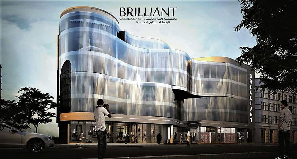 فرصت استثنایی سرمایه گذاری در مجتمع تجاری برلیان