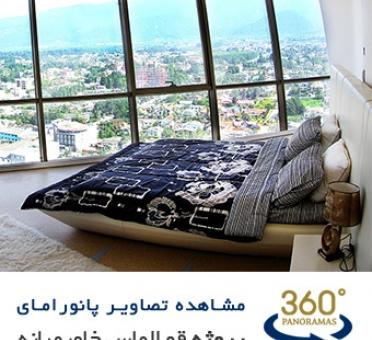 تصاویر 360