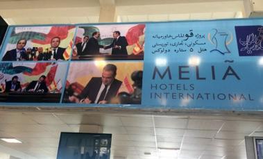 تبليغات گسترده فرش عظيم زاده و پروژه قو الماس خاورمیانه در فرودگاه رامسر(استان مازندران)